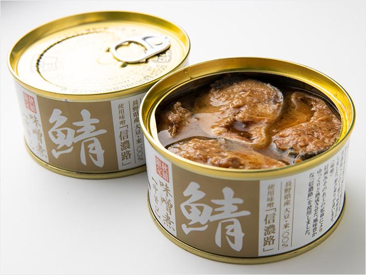 <丸高>鯖味噌煮