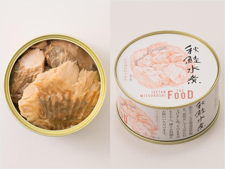 <ISETAN MITSUKOSHI THE FOOD>秋鮭水煮