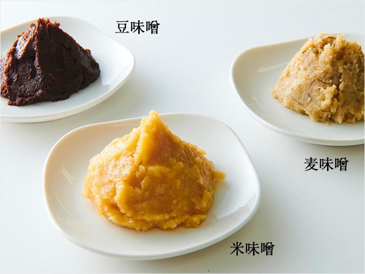 味噌の種類の写真