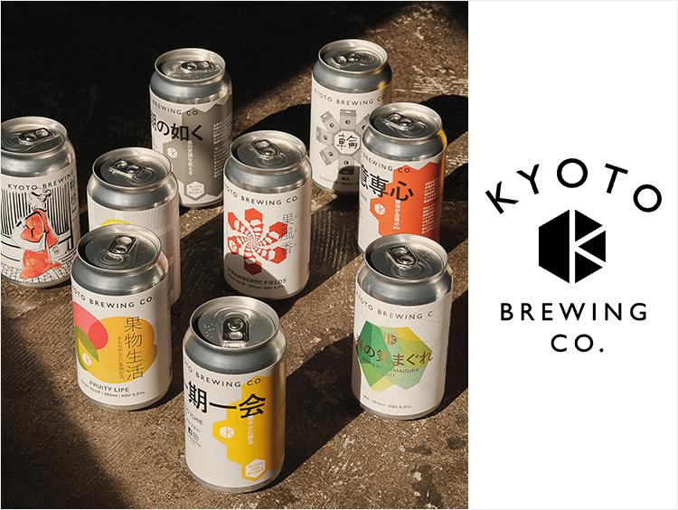 左:<京都醸造>商品集合イメージ、右:京都醸造ロゴ