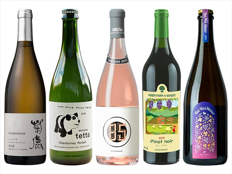 (写真左から)<熊本ワイン>菊鹿 シャルドネ、<ドメーヌ テッタ>シャルドネ ペルラン<MGVsワイナリー>B521 GI Yamanashi、<ウッディファーム&ワイナリー>ピノノワール、<オサ ワイナリー>Yoi Yoi Hour