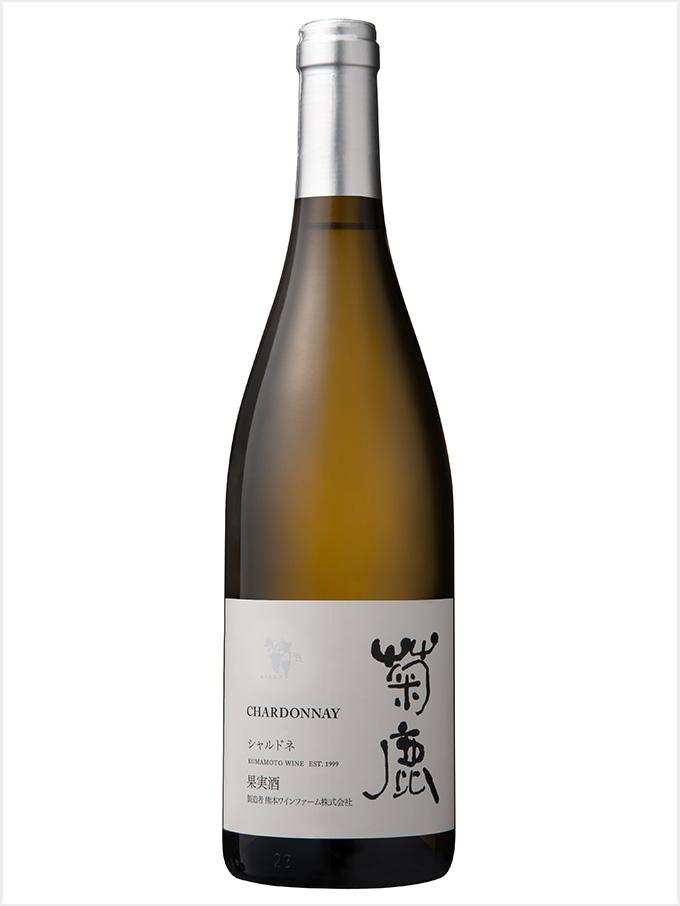 <熊本ワイン>菊鹿 シャルドネ