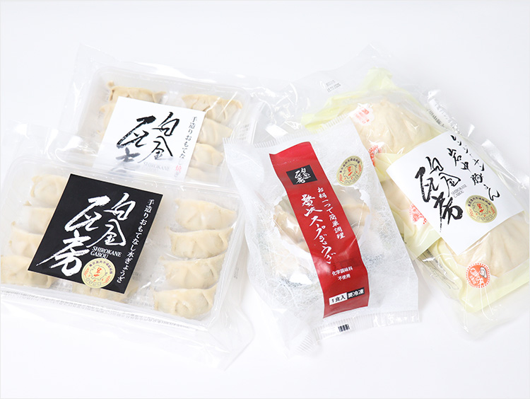 <味匠庵>白金瓦房 餃子食べ比べセット