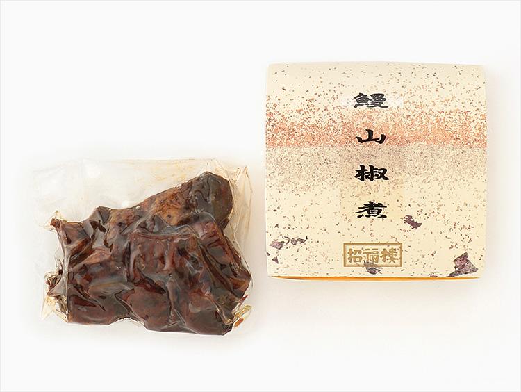 <招福楼>鰻山椒煮