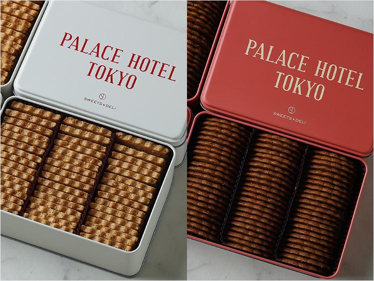<パレスホテル東京>ココナッツサブレ缶、シナモン&ジンジャーサブレ缶