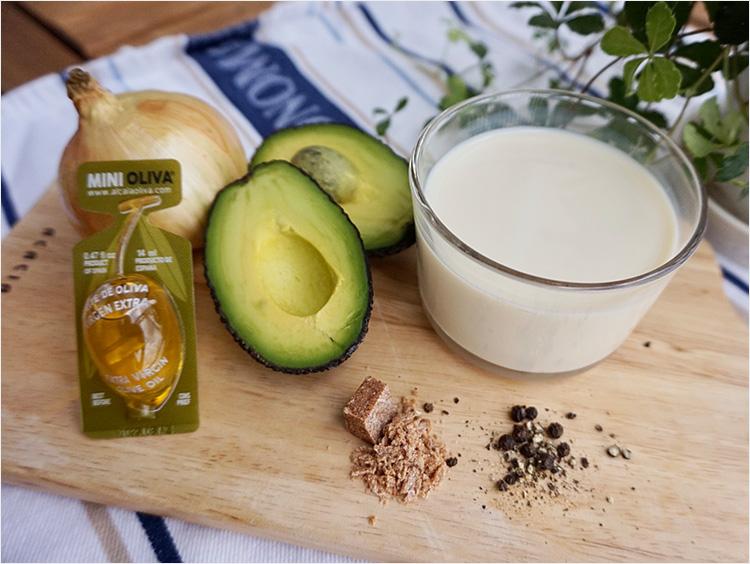 アボカド豆乳スープの材料のイメージ