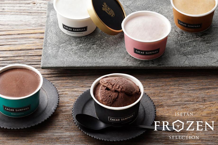 【伊勢丹のアイス通販】贅沢気分を味わうアイス5選。濃厚チョコ、ミルク、抹茶、葛粉入りまで!