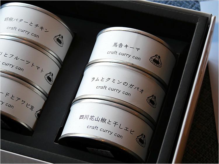 <レカマヤジフ>レカマヤジフカレー 6缶セット