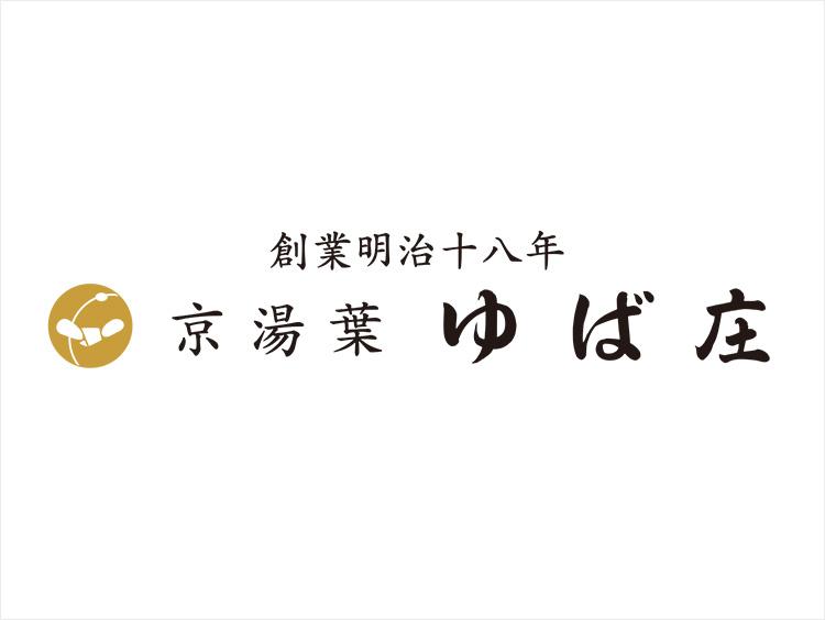 <ゆば庄>のイメージ