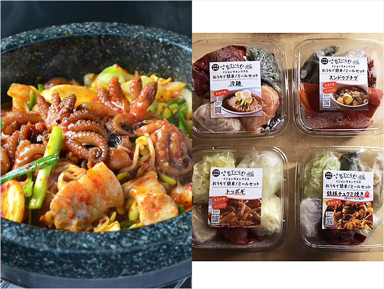 <イジョウォン クラス>お家で簡単、本格韓国料理!スンドゥブチゲ・鉄板チュクミ焼き・トッポギ・冷麺セット