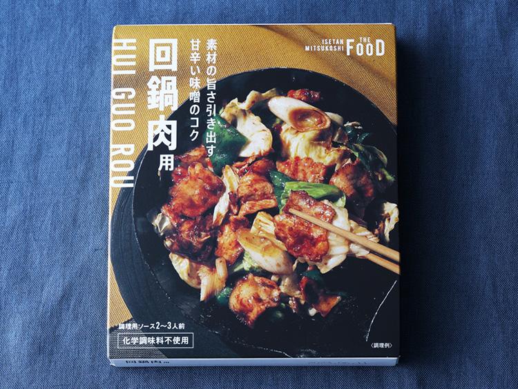 <ISETAN MITSUKOSHI THE FOOD>回鍋肉用