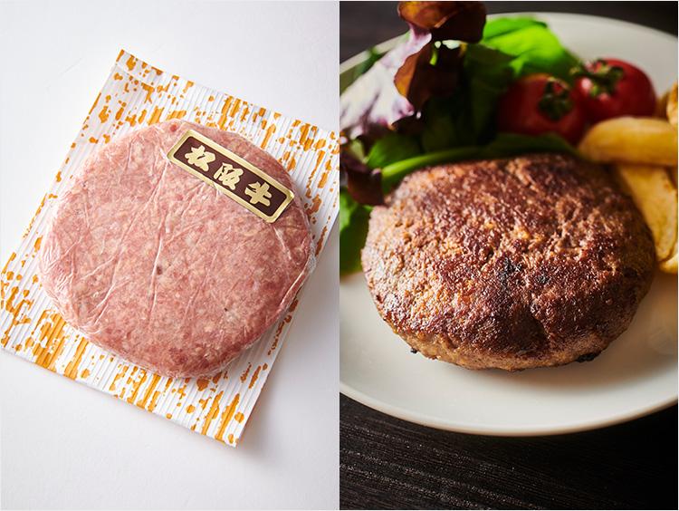 <松阪牛専門 麻布日進>三重県産 松阪牛ハンバーグ