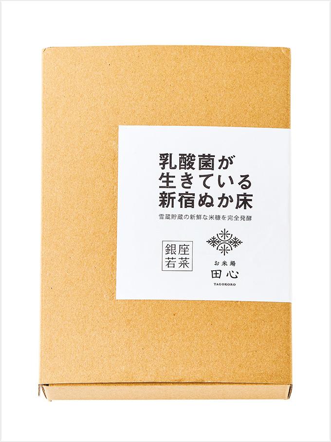 <お米場 田心×銀座若菜>新宿ぬか床