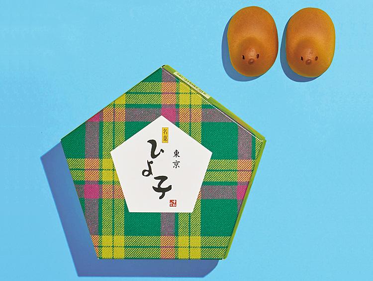 <東京ひよ子>東京名菓ひよ子 タータンパッケージ