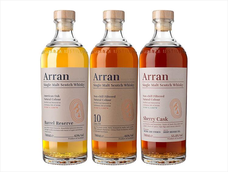 <アランモルト>ウイスキー3種セット