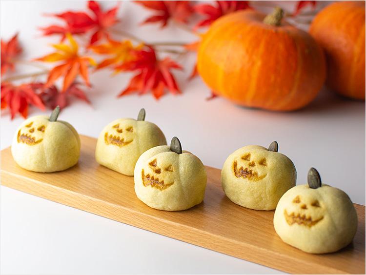 <仙太郎>薯蕷饅頭ハロウィン